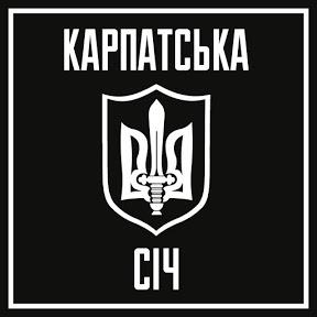Karpatska Sich