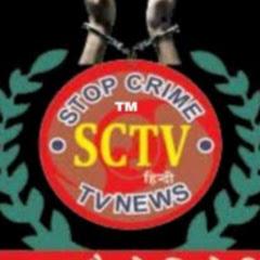SCTV NEWS HINDI