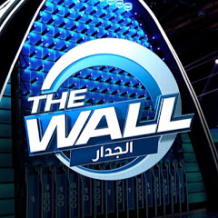 MBC The Wall