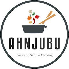 AhnJubu 간단한 요리