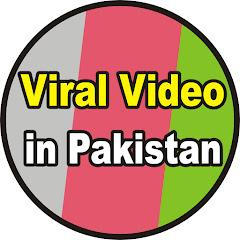Viral Video in Pakistan