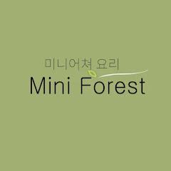 Mini Forest 미니포레스트