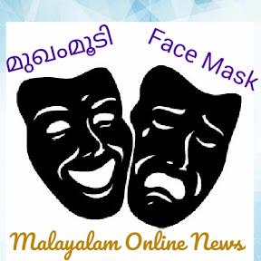 Face Mask Malayalam online news