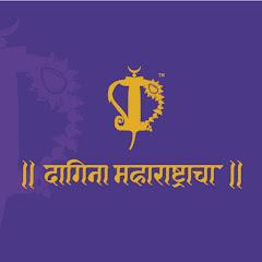 Dagina Maharashtracha