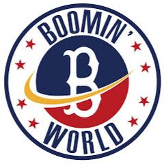 BOOMIN' WORLD
