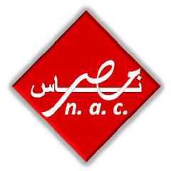 ناس مصر
