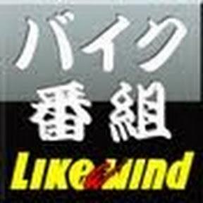 LIKEAWINDTV