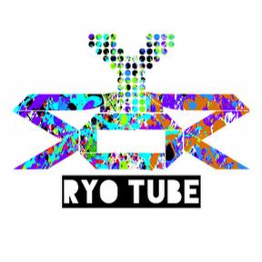 RYO Tube old