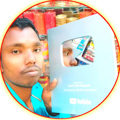Cool Tech Mukesh