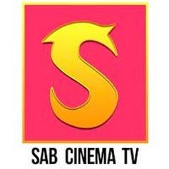 SAB Cinema