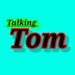 Talking Tom ❶