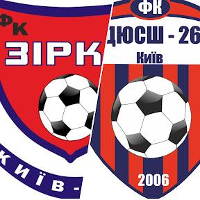 FC ZIRKA KYIV 2008