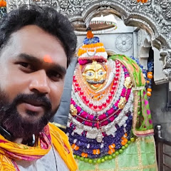 Dineshwar Maharaj टोने - टोटके