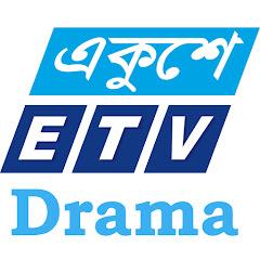 ETV Drama