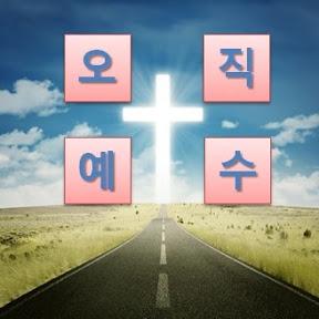LOVE Cross J.X