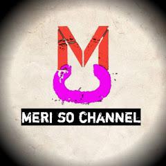 M.C. Crazy Subrata