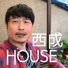 西成ハウス