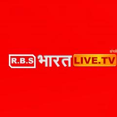 R.B.S BHARAT BHARAT LIVE TV
