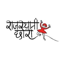 Rajasthani Chhora Official