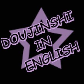 Doujinshi in English