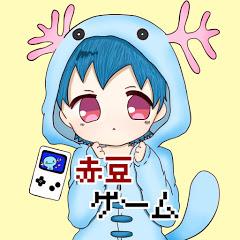 赤豆ゲーム動画