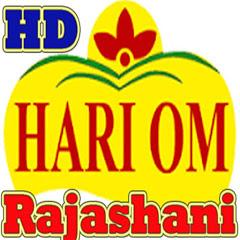 Hom Rajasthani Movies