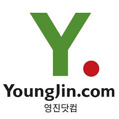 이기적영진닷컴