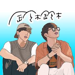 鈴木鈴木ch