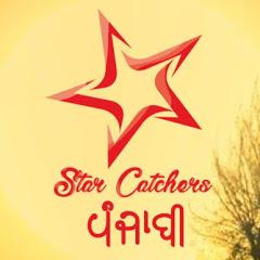 Star Catchers Punjabi