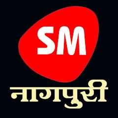 Sanjivani Music - Nagpuri