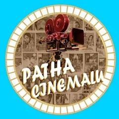 Telugu Hit Movies