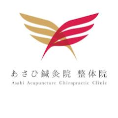 Medicina Alternativa Japonesa en mazatlan