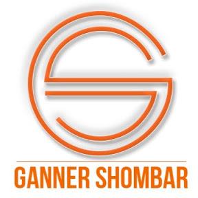 Gaaner Shombhar