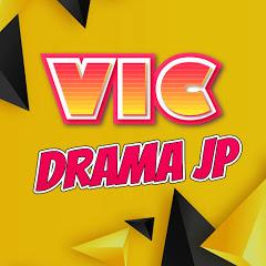 VIC DRAMA JP【最新ドラマレビュー】