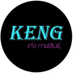 Keng Kalasin [ Official ]
