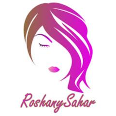 Roshany Sahar