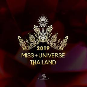 Miss Universe Thailand