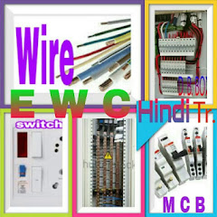 electric work center