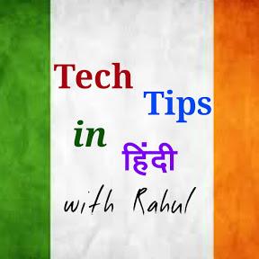 Tech Tips In Hindi With RAHUL