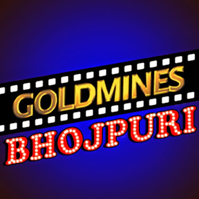 GoldminesBhojpuriMovies