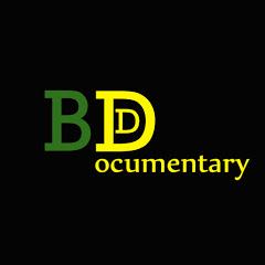 BD Documentary