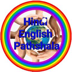 Hindi English Pathshala