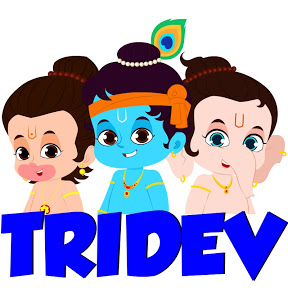 Tridev - Hindi Rhymes