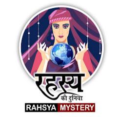 Rehsya Mystery Hindi