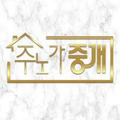 주노가중개JunoHouse