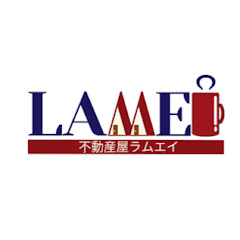 LAMEI/ラムエイ