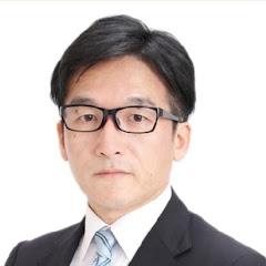 年金チャンネル 社会保険労務士 田島 透