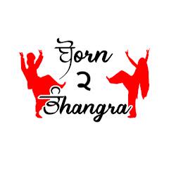 Born To Bhangra