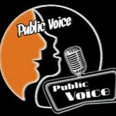 BD Publice Voice