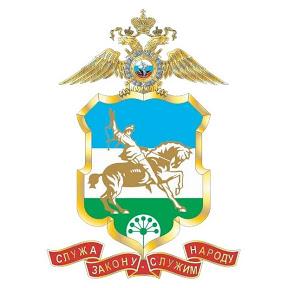 Министерство внутренних дел по РБ